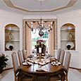 Dining Room  Trimwork